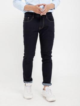 Quần Jeans Skinny QJ1607