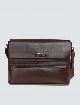 Túi đeo chéo ngang màu nâu TX005
