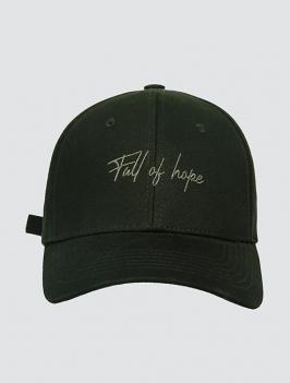Nón LT Thêu Full Of Hope Màu Rêu MU004